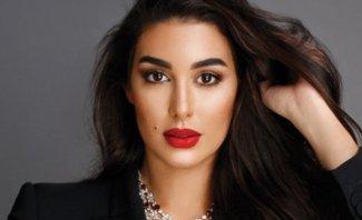 ياسمين صبري تخطف الأنفاس في حفل زفاف علي جميل وليلى الدبس الأسطوري-بالصور والفيديو
