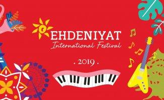 كاظم الساهر وميشال فاضل وجيرار لو نورمان نجوم مهرجان إهدنيات الدولي