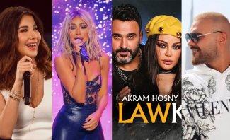 بالفيديو- هيفا وهبي وأكرم حسني ونانسي عجرم ومايا دياب وجوزيف عطية يقتحمون سباق الأغاني