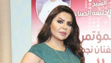 مها محمد توضّح حقيقة إعتزالها.. بالفيديو