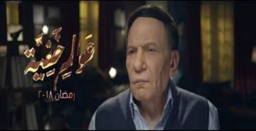 عادل إمام يكشف المستور..فهل يتم قتله؟