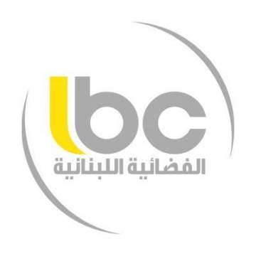 """خاص النشرة: وزارة الاتصالات توقف بث الـ""""LBC"""" الفضائية من جورة البلوط"""