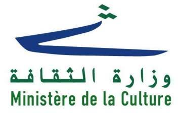 بعد ترشيح 1982 للأوسكار.. وزارة الثقافة توضح: نجري عملية تدقيق شاملة في الملف