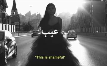 """ريمي عقل تبدأ مشوارها الفني بـ""""عربيّتي""""..بالفيديو"""