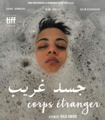 جسد غريب..من السماء و4 أفلام غيرها تشارك في مهرجان مسقط