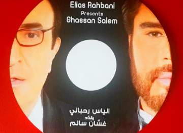 خاص الفن - غسان سالم يستعد لحلمه الكبير مع الياس الرحباني
