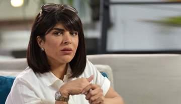 غدير السبتي تعلن إنفصالها عن زوجها-بالصورة