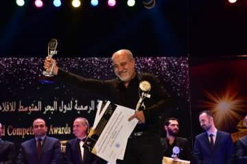 فيلم مورين للمخرج طوني فرج الله يحصد جائزتين في مهرجان الإسكندرية السينمائي