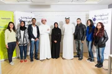 إيمج نيشن تطلق النسخة الرابعة من مسابقة ستوديو الفيلم العربي
