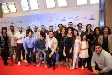 """النجوم يحضرون العرض الخاص لفيلم """"بين بحرين""""..بالصور"""