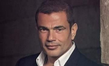عمرو دياب يحتفل بعيد ميلاده مع دينا الشربيني بعيداً عن أولاده- بالصور