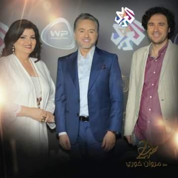 الغناء الصوفي يجمع جاهدة وهبة بـ مروان خوري في