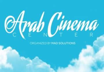12 فيلماً في مهرجان السينما العربية في باريس