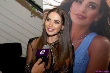 داليدا خليل :