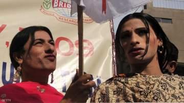 إجازة الزواج للمتحولين جنسياً في باكستان