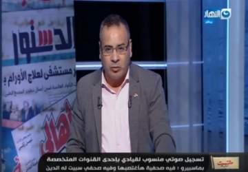 فضيحة مباشرة على الهواء..رئيس محطة تلفزيونية يهدد صحافية بالإغتصاب- بالفيديو