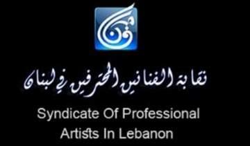 بين خلافات سميرة بارودي وجهاد الأطرش.. الفنان اللبناني ضحية