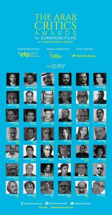 الكشف عن أعضاء لجنة تحكيم جوائز النقاد العرب للأفلام الأوروبية