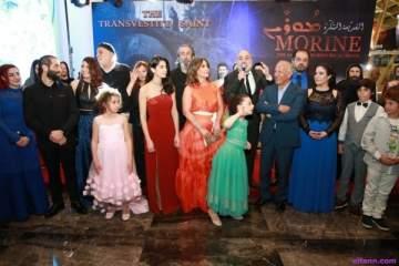 جثمان القديسة مارينا يعود إلى لبنان وعرض فيلم