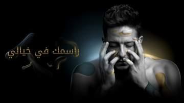 محمد حماقي بطل بنجاحه..رغم تنحيه عن واجهة البطولة
