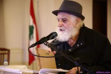 وفاة الشاعر اللبناني موريس عواد عن عمر ناهز 85 عاماً