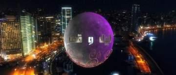 تلفزيون لبنان يقدّم خياراً آخر للمشاهدين في