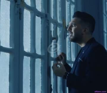 حازم شريف يطلق كليب أغنيته الجديدة