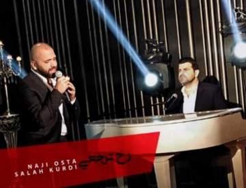 ناجي أسطا يكشف عن موعد طرح كليب أغنيته المشتركة مع صلاح الكردي