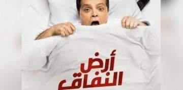 بسبب هذه الشخصية التلفزيون السعودي لن يعرض مسلسل محمد هنيدي