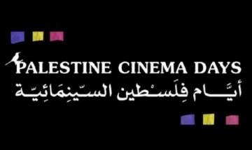 7 أفلام تشارك في أيام فلسطين السينمائية