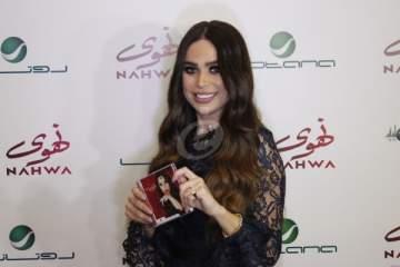 خاص بالفيديو- نهوى تحتفل بإصدار ألبومها وتكشف عن مصير الديو مع أيمن زبيب