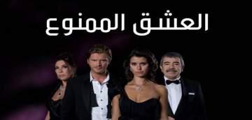 """كيفانش تاتليتوغ يعتذر عن فيلم """"العشق الممنوع"""" بسبب بيرين سات"""