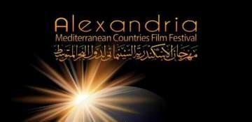 بالصورة- إطلاق الإعلان الدعائي لمهرجان الإسكندرية دورة نبيلة عبيد