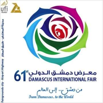 سمية الخشاب وإلهام شاهين ومحمود حميدة يصلون دمشق للمشاركة في معرضها الدولي