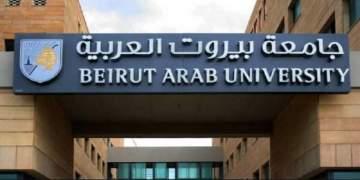 بعد واشنطن وباريس ورومانيا وغيرها..جامعة بيروت العربية تستضيف القمة العالمية للكتاب
