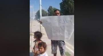 بالفيديو - أب تونسي يعرض بناته للبيع بشكل صادم!