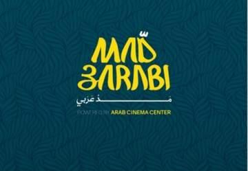 إطلاق مهرجان مدّ عربي في براغ