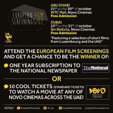 برنامج عروض السينما الأوروبية بالإمارات يقدم جائزة خاصة للجمهور