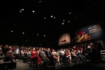 أيام قرطاج السينمائية 2018: بلا موطن فيلم الافتتاح ومورين ضمن العروض الخاصة
