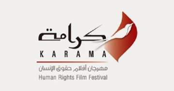 6 أفلام تشارك في مهرجان كرامة لأفلام حقوق الإنسان بالأردن