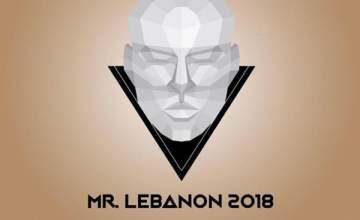 خاص الفن- هذه الملكة ستقدّم حفل ملك جمال لبنان 2018