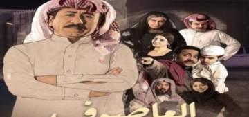 ناصر القصبي يقيم علاقة مع جارته المتزوجة وتطلب منه أن يبات عندها