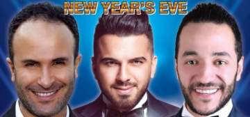 حسين الديك وأيمن زبيب وحازم شريف يحييون رأس السنة معا