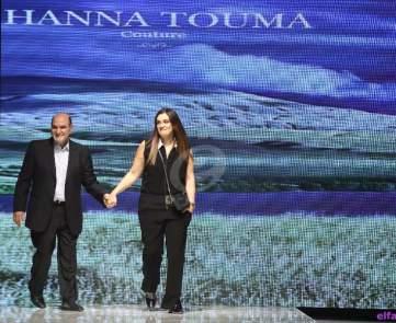 مجموعة حنا توما