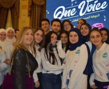 تانيا قسيس تطلق مشروع ONE VOICE