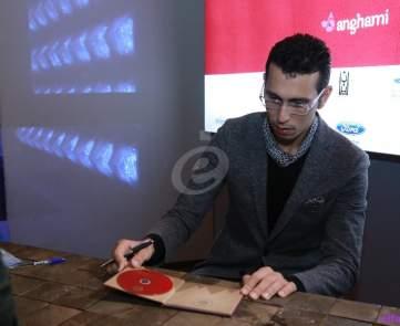 توقيع أليوم عمر الرحباني
