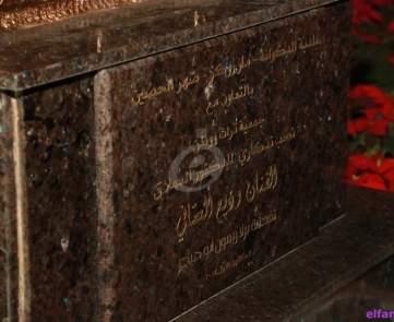 نصب تذكاري لوديع الصافي