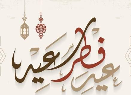 عيد الفطر بأية حال عدت يا عيد.. إرتفاع جنوني بالأسعار وضمائر نائمة