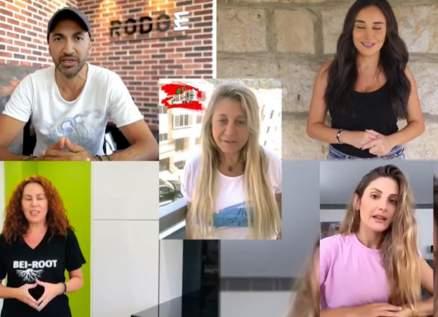 خاص الفن - DJ RODGE ومشاهير آخرون يجتمعون لمساعدة بيروت