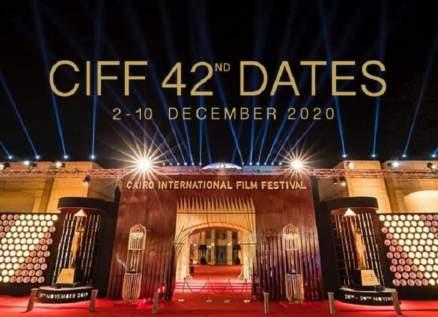 لفتة مميزة من مهرجان القاهرة السينمائي الدولي